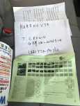 Toyota Crown, 2010 год, 450 000 руб.