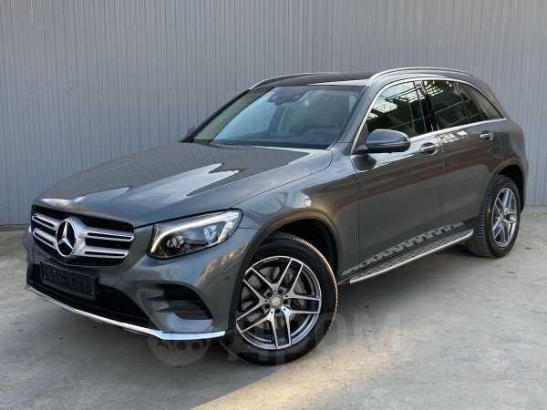 Mercedes-Benz GLC, 2015 год, 2 475 000 руб.