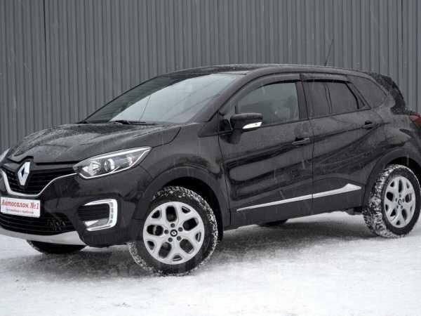Renault Kaptur, 2016 год, 940 000 руб.