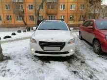 Иркутск 301 2014