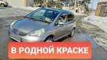 Honda Fit, 2006 год, 359 000 руб.
