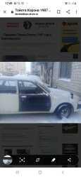 Toyota Corona, 1987 год, 65 000 руб.