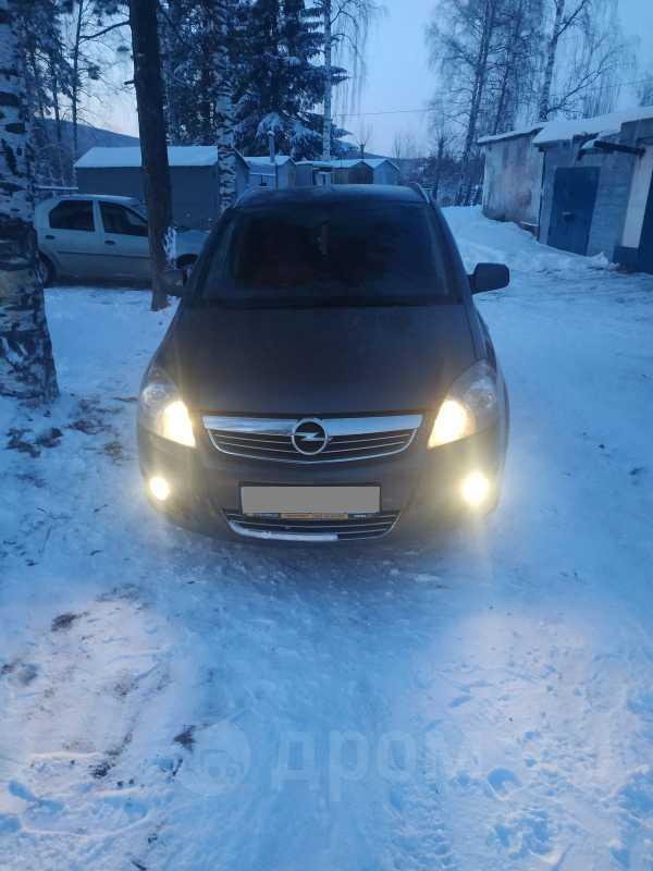 Opel Zafira, 2011 год, 559 000 руб.