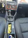 Audi 90, 1991 год, 80 000 руб.