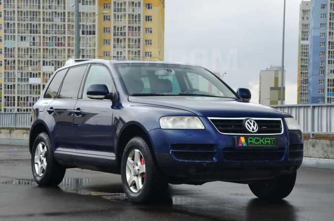 Volkswagen Touareg, 2003 год, 345 000 руб.