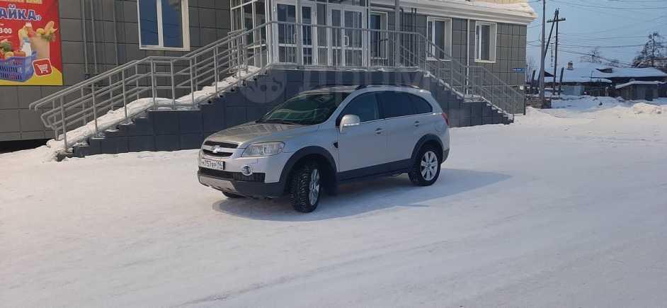 Chevrolet Captiva, 2008 год, 485 000 руб.