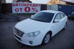 Нижний Новгород Besturn B50 2012