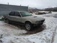Красноярск 7-Series 1991