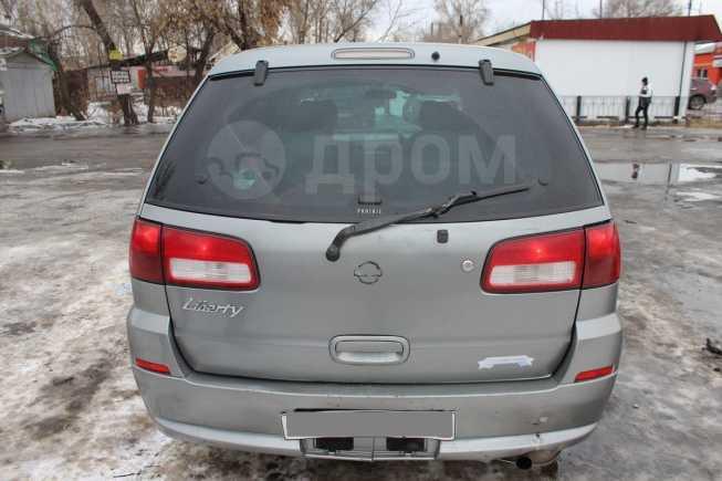 Nissan Liberty, 2000 год, 289 000 руб.