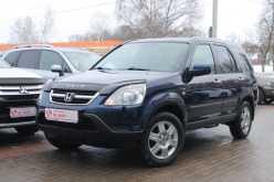 Ярославль CR-V 2004