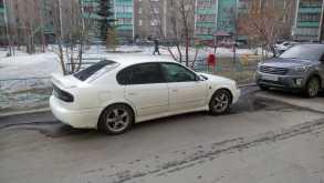 Челябинск Legacy B4 1999