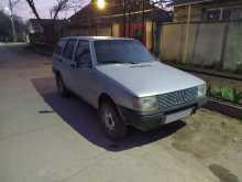 Евпатория Uno 1988