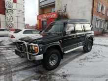 Улан-Удэ Safari 1995