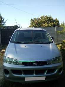 Симферополь H200 2001