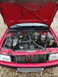 Audi 80, 1992 год, 130 000 руб.