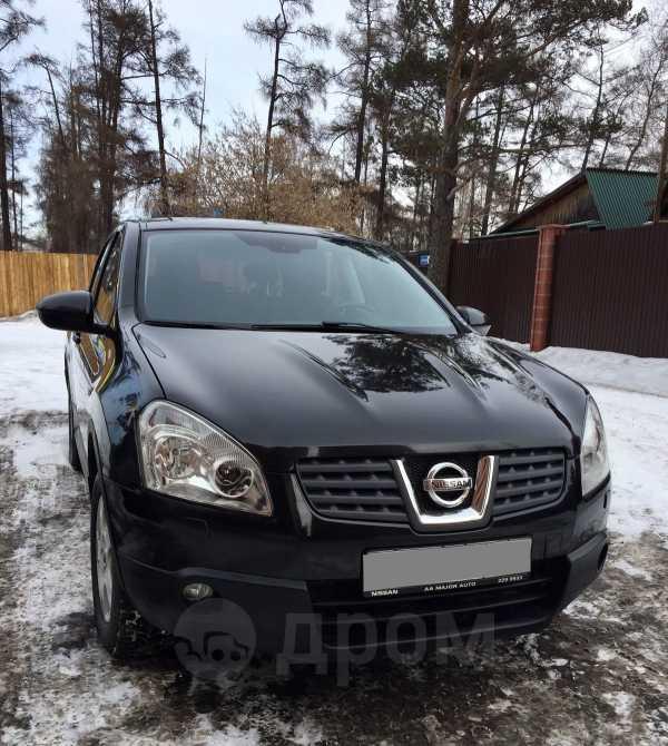 Nissan Qashqai, 2008 год, 549 000 руб.