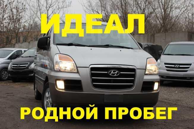 Hyundai Starex, 2007 год, 499 000 руб.