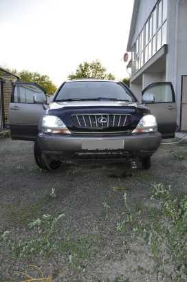 Копейск RX300 2003