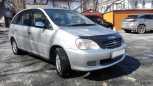 Toyota Nadia, 1998 год, 303 000 руб.