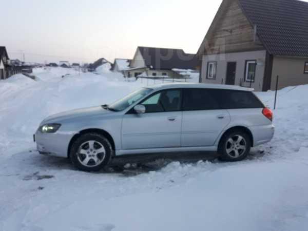 Subaru Legacy, 2003 год, 490 000 руб.