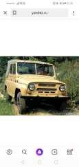 УАЗ 3151, 1993 год, 95 000 руб.