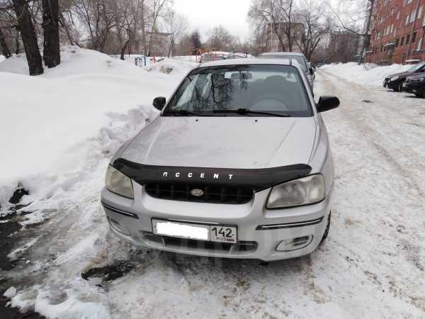 Hyundai Accent, 2000 год, 165 000 руб.