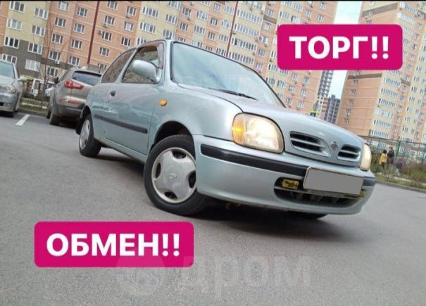 Nissan March, 1998 год, 99 000 руб.