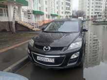 Москва CX-7 2010