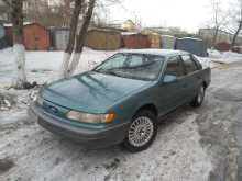 Улан-Удэ Taurus 1993