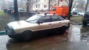 Москва 80 1989