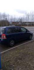 Opel Zafira, 2008 год, 340 000 руб.