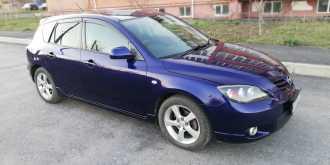 Таганрог Mazda Axela 2005