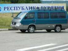 Иркутск Istana 1996