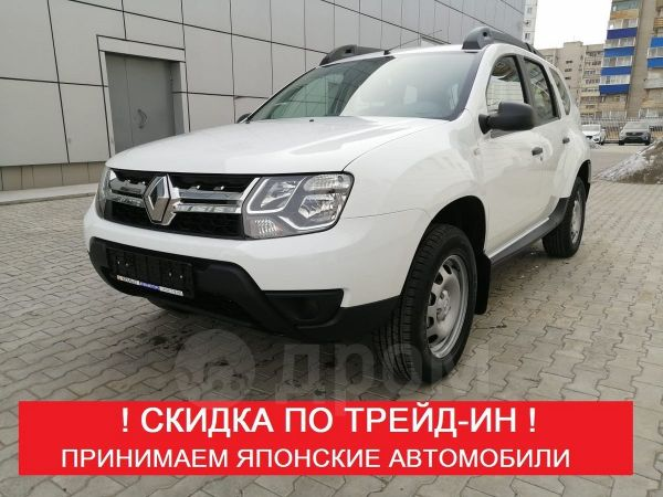 Renault Duster, 2020 год, 1 061 000 руб.