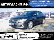 Черногорск Corolla 2008