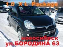 Новосибирск Toyota Passo 2015
