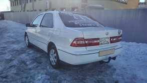 Омск Vista 1998