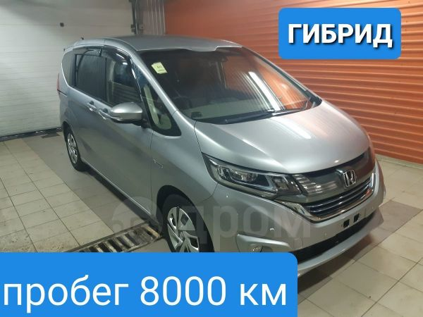 Honda Freed, 2016 год, 998 000 руб.