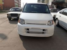 Краснодар S-MX 2001
