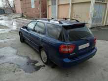 Екатеринбург Cultus 1999