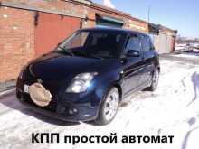 Новосибирск Swift 2009