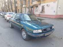 Керчь 80 1994