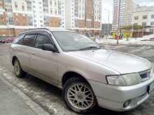 Екатеринбург Wingroad 2000