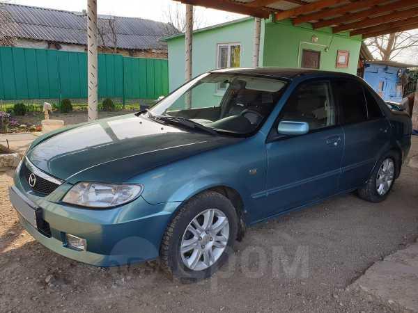 Mazda 323, 2003 год, 155 000 руб.