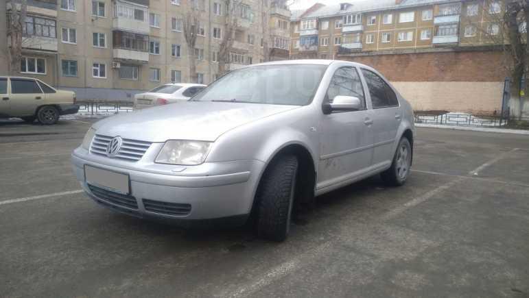 Volkswagen Bora, 2005 год, 200 000 руб.