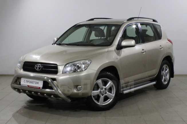 Toyota RAV4, 2006 год, 720 000 руб.