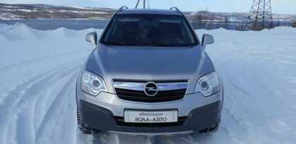Кола Opel Antara 2008
