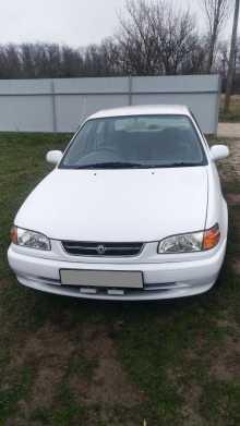 Кропоткин Corolla 1996