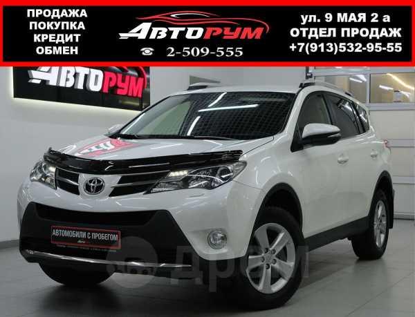 Toyota RAV4, 2014 год, 1 317 000 руб.
