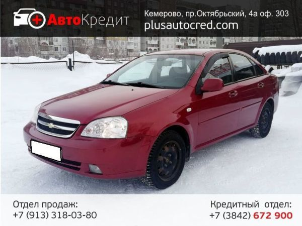 Chevrolet Lacetti, 2010 год, 339 000 руб.